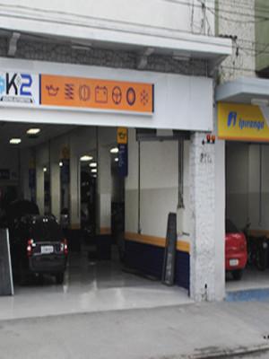Ar condicionado automotivo | ar condicionado carro | ar condicionado veiculo